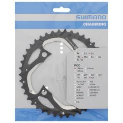 SHIMANO DEORE XT CHAINRING FC- M780 42T